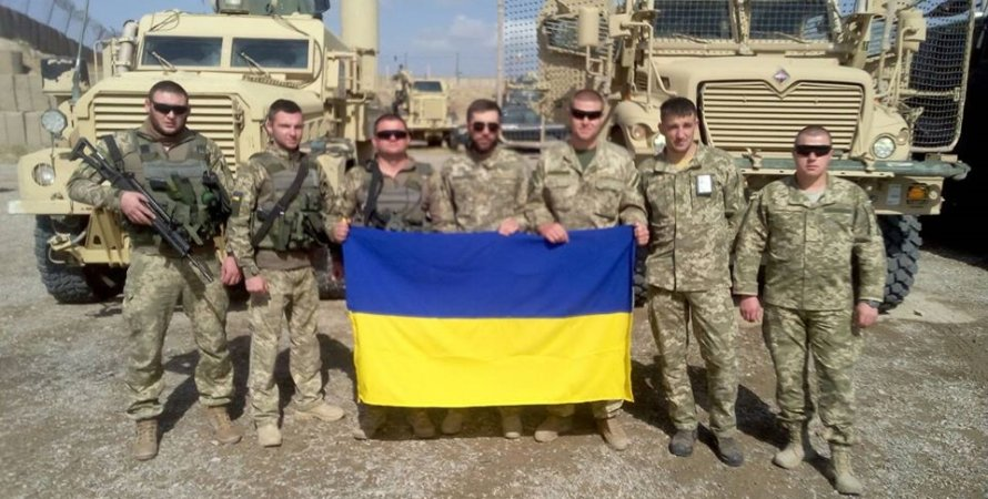 украина, украинские войска, армия ВСУ, военные, афганистан, украинская армия, украина вывела войска из афганистана, нато