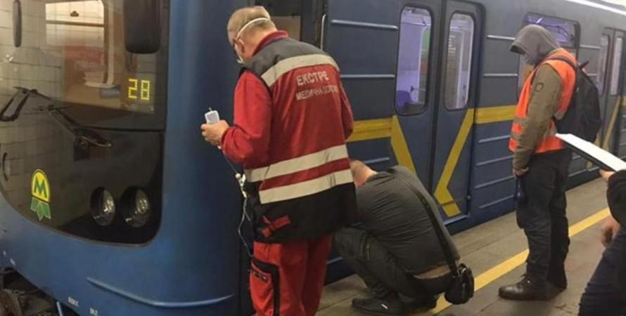 Киев, метро, погибший,