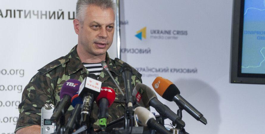 Андрей Лысенко / Фото: ИАЦ СНБО