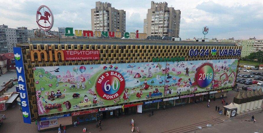 Детский мир в Киеве, реконструкция Детского мира, Детский мир на Дарнице