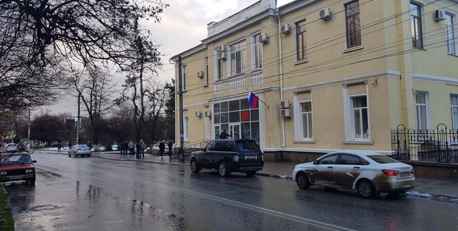 """""""Киевский районный суд""""/Фото: facebook.com/crimeansolidarity"""