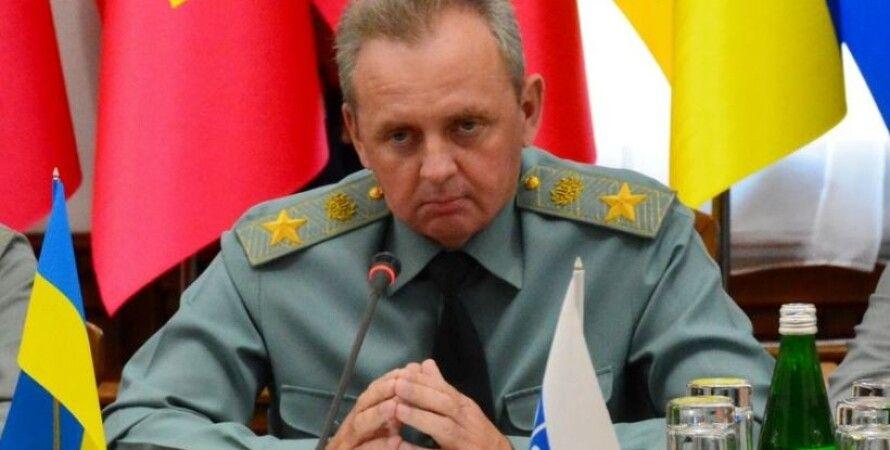 Виктор Муженко / Фото: facebook.com/GeneralStaff.ua