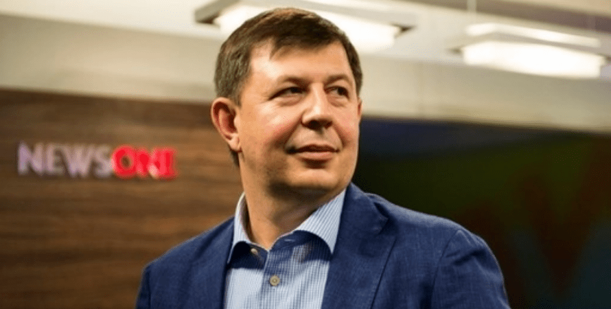 Тарас Козак, депутат Верховної Ради, держзрада, підозра