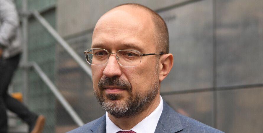 ограничения, Денис Шмыгаль, коронавирус в украине, карантин в украине, локдаун