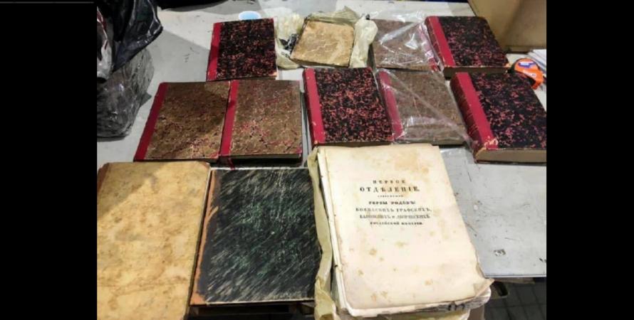 митниця, старі, книги, затримала, посилка, тбилиси, фото