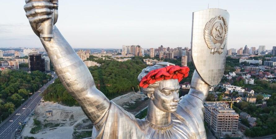 Киев, Родина-мать, монумент, декоммунизация, Институт нацпамяти, Антон Дробович, сроки,