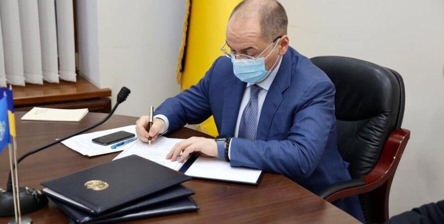 Минздрав Украины подписал соглашение с ВОЗ о ...