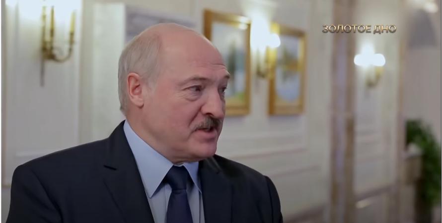 Лукашенко, розслідування, стан, нерухомість, автомобілі, nexta, фото