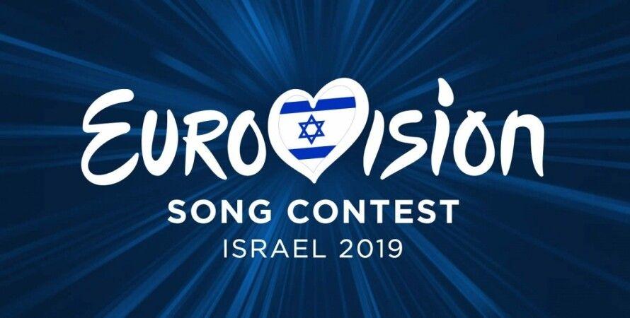 Фото: Eurovisionworld