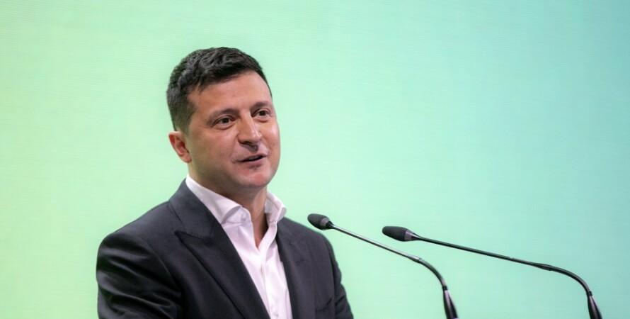 Владимир Зеленский, мвф, реформы, транш, форум