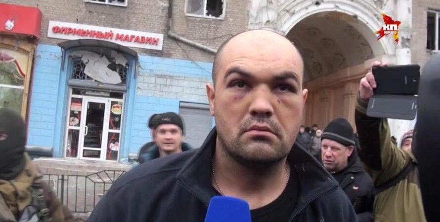 Олег Кузьминых / Twitter