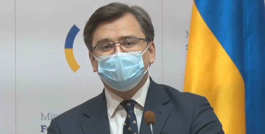 МЗС, Дмитро Кулеба, прес-конференція