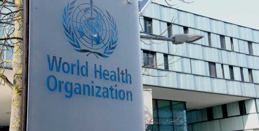 Всемирная организация здравоохранения, ВОЗ