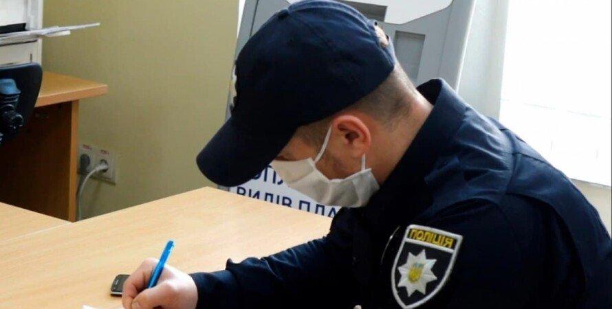 Полицейский, полиция