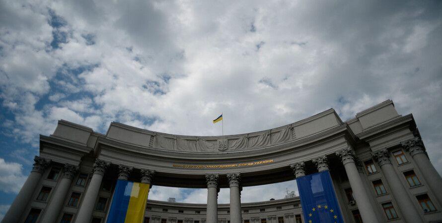 """Здание МИД Украины / Фото: """"РИА Новости"""""""