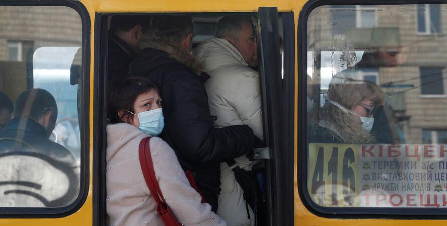 Карантин, COVID-19, люди в масках, граждане, толпа, коронавирус, локдаун в Киеве