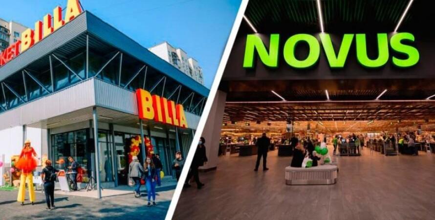 novus billa супермаркеты