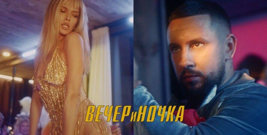 топ-10, Вера Брежнева, Монатик, Вечериночка, клип