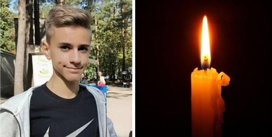 Черкассы, три, Артем Попов, ранение, школьник, умер,