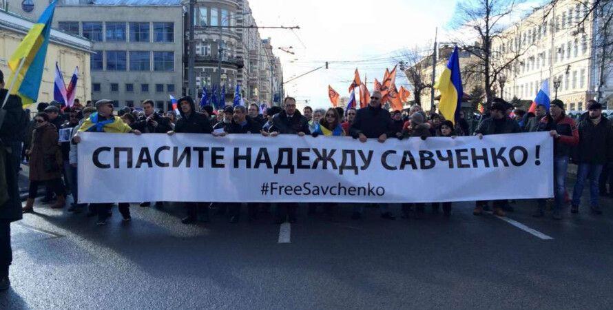 Шествие памяти Бориса Немцова в Москве 27.02.2016 / Фото: hromadskeradio.org