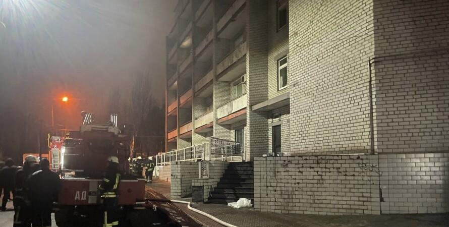 больница, пожар, офис генпрокурора, взрыв