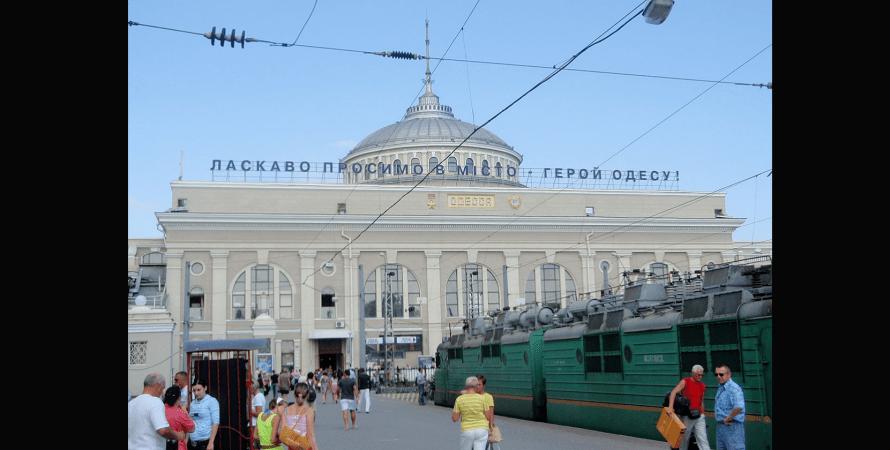 вокзал, одесса, аренда, фото