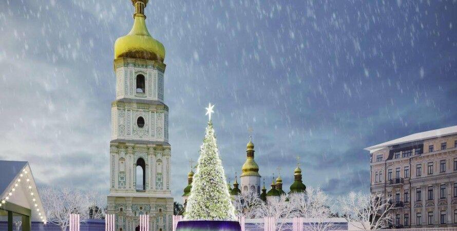 Фото: Facebook Folk Ukraine