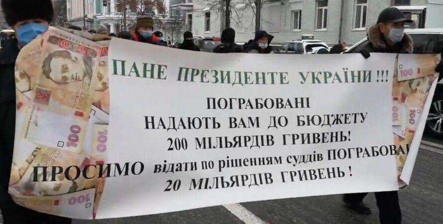 Киев, протест, силовики, пенсионеры,