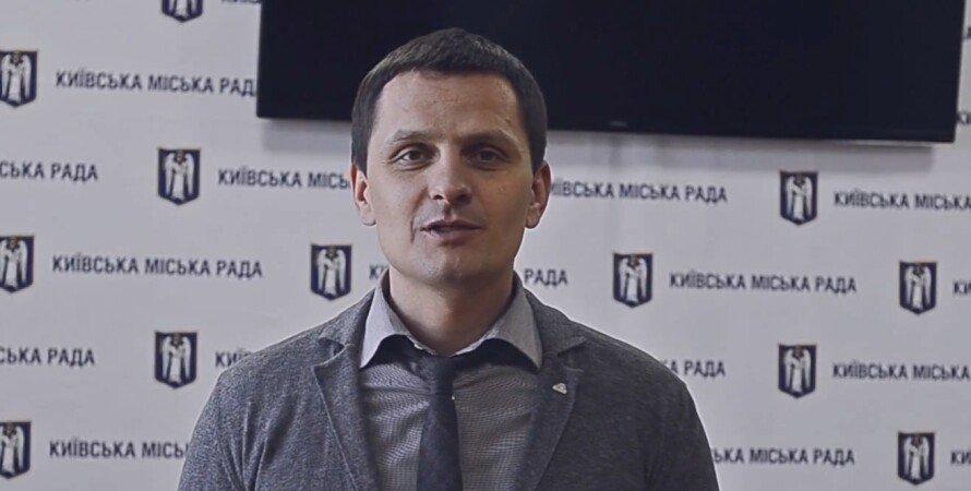 Виталий Даниленко, депутат
