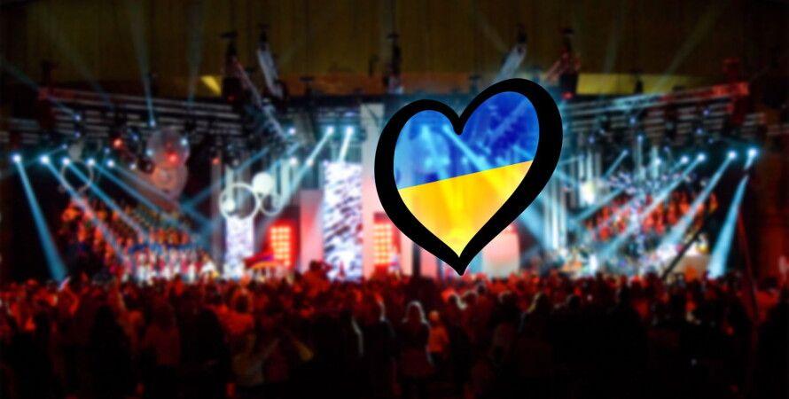 Евровидение-2016 пройдет в Стокгольме / Фото: tsn.ua