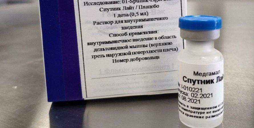 спутник лайт, вакцина от коронавируса