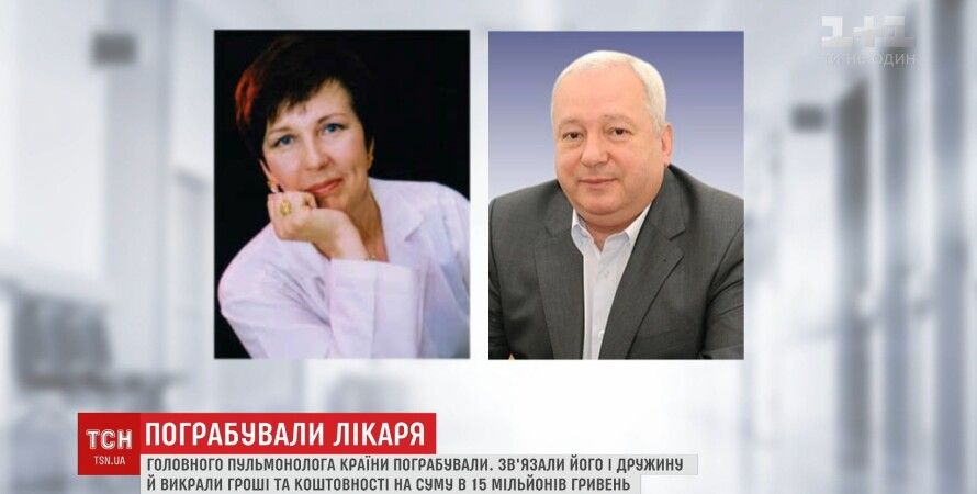 Юрий и Наталья Фещенко / Кадр из видео ТСН