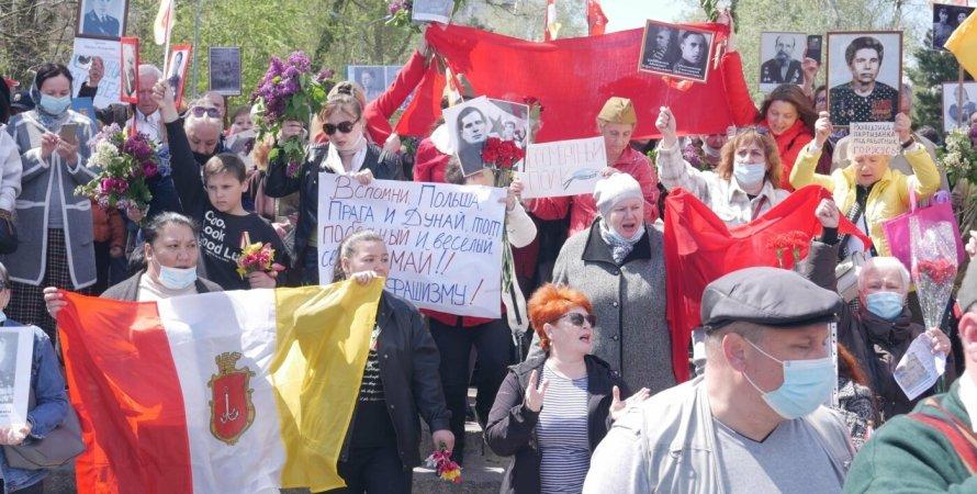 Одеса, безсмертний полк, сепаратизм, слава Новоросії, Одеса — російське місто, 9 травня, день перемоги
