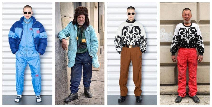 VTMNTS 2022, бездомный Славик, стиль