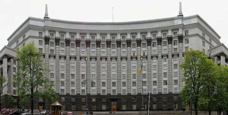 Здание Кабмина и Минфина / Фото из открытого источника