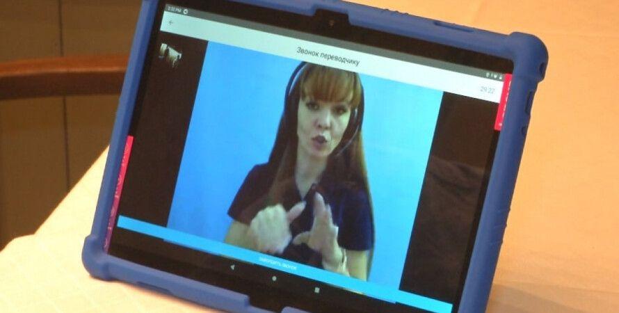 неслышащие, глухие, язык жестов, приложение, слабослышащие