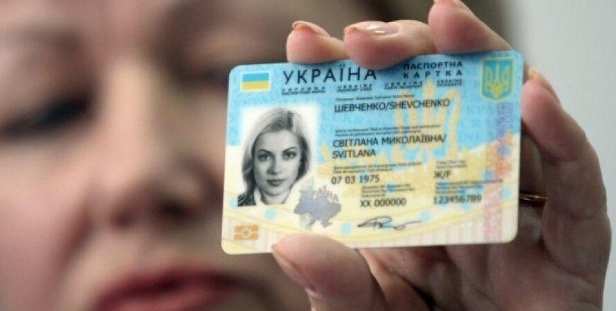 ID-карта гражданина Украины / Фото: ТСН