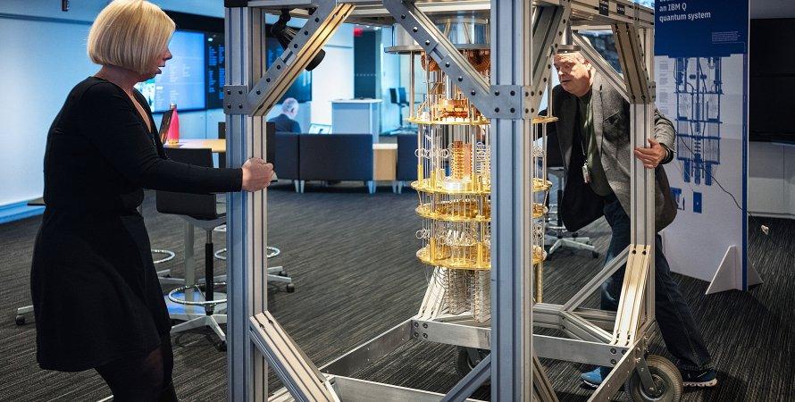 квантовий комп'ютер IBM, квантовий комп'ютер