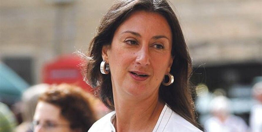 Дафне Каруана Галисия / Фото: Times of Malta