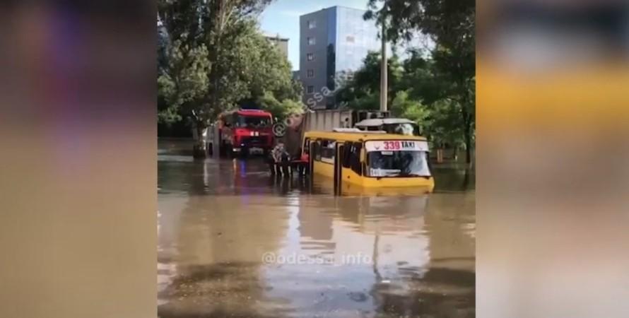 Одеса, зливи, потоп, маршрутка,