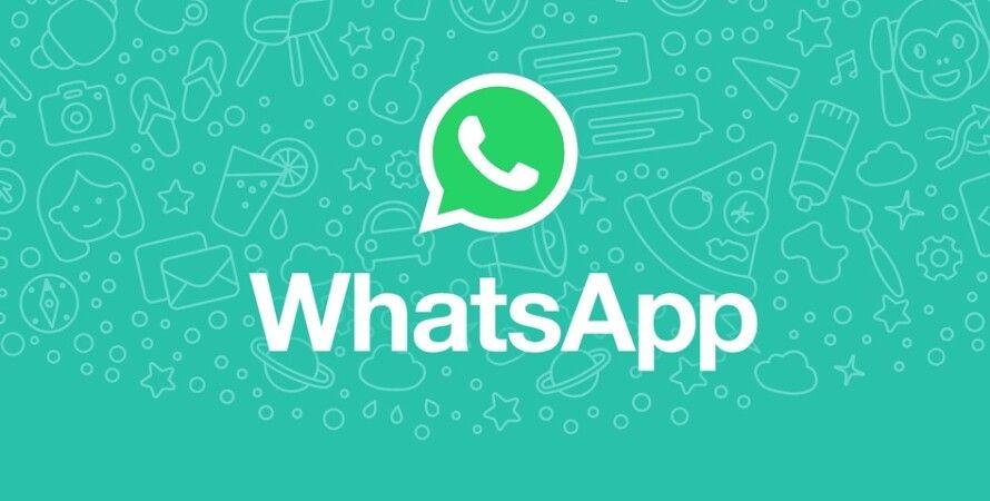 Фото: whatsapp.com
