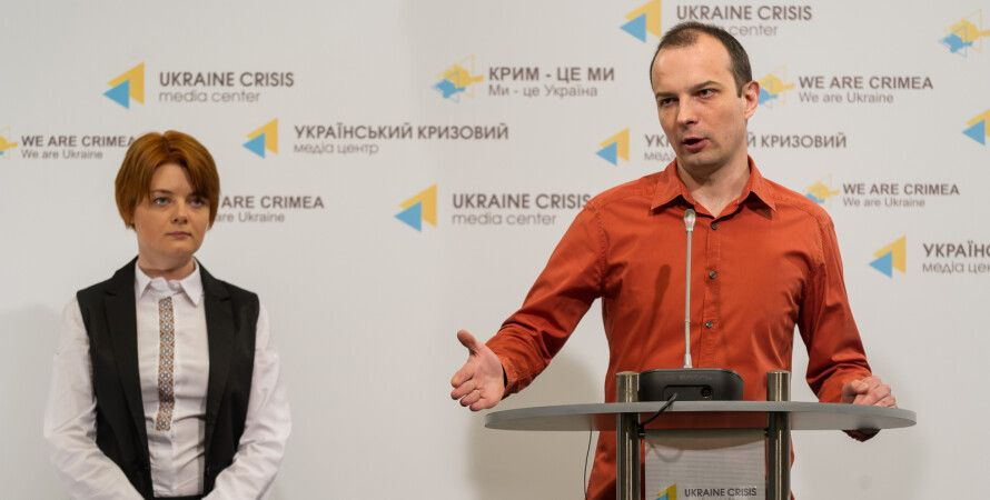 Александра Дрик и Егор Соболев / Фото: uacrisis.org
