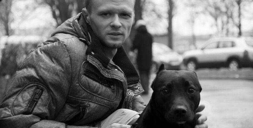 Фото: Facebook Александра Булатова