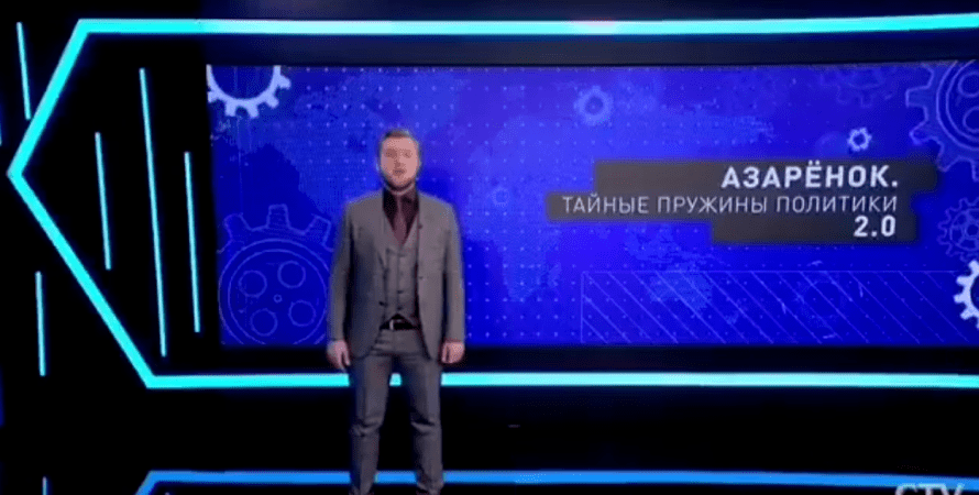 гоств беларуси об украине, выпуск про украину