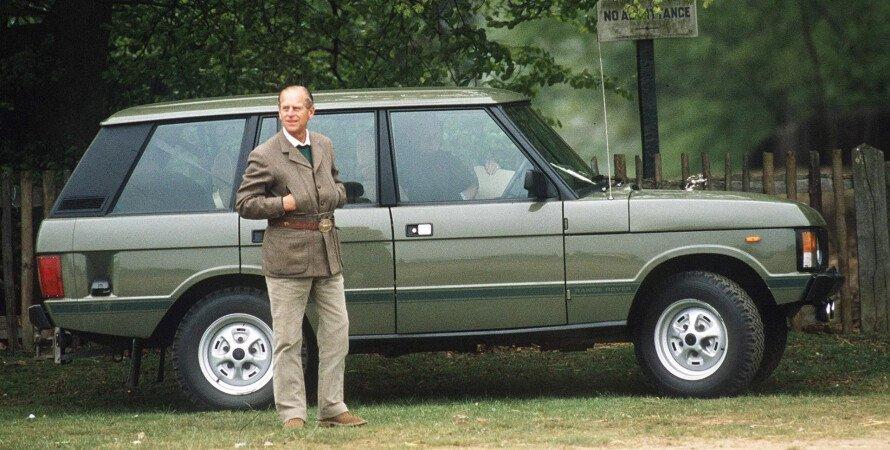 Принц Филипп и внедорожник Range Rover