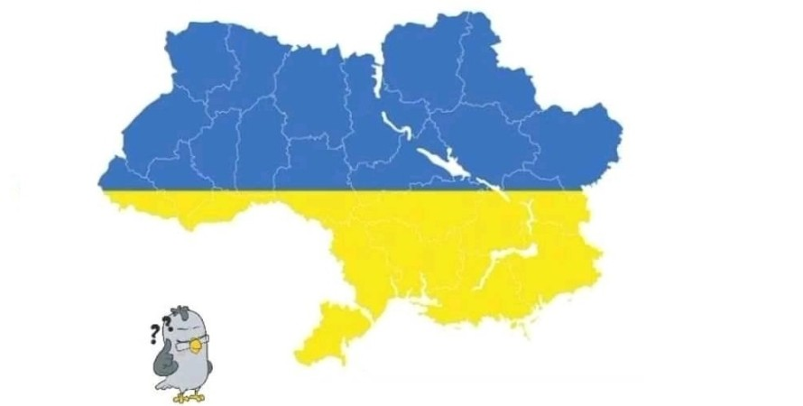 Карта Украины без Крыма и Донбасса, JBL Ukraine, скандал