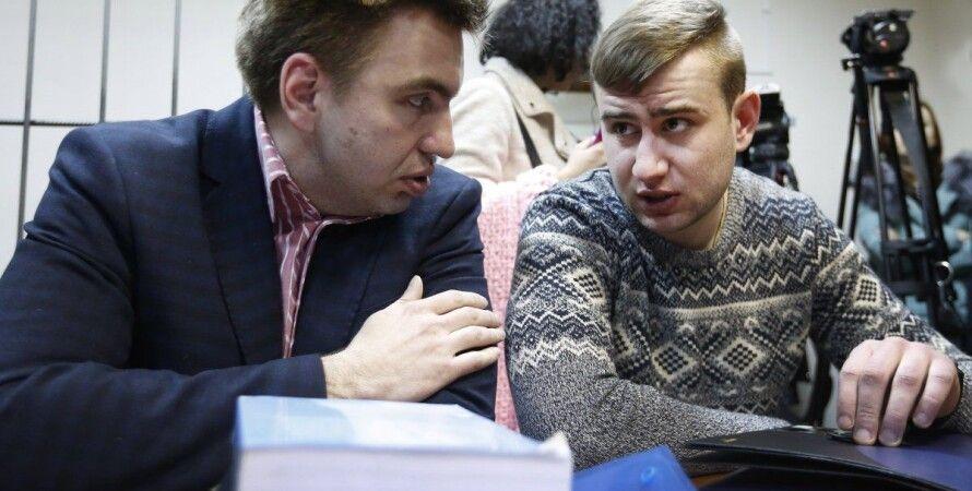 Храпачевского выпустили под личные обязательства / Фото: УНИАН