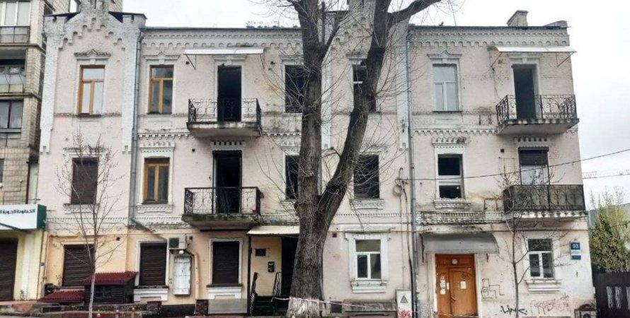 Будинок, Київ