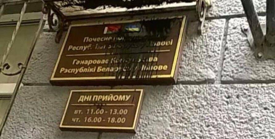 Фото: Facebook/Игорь Зинкевич