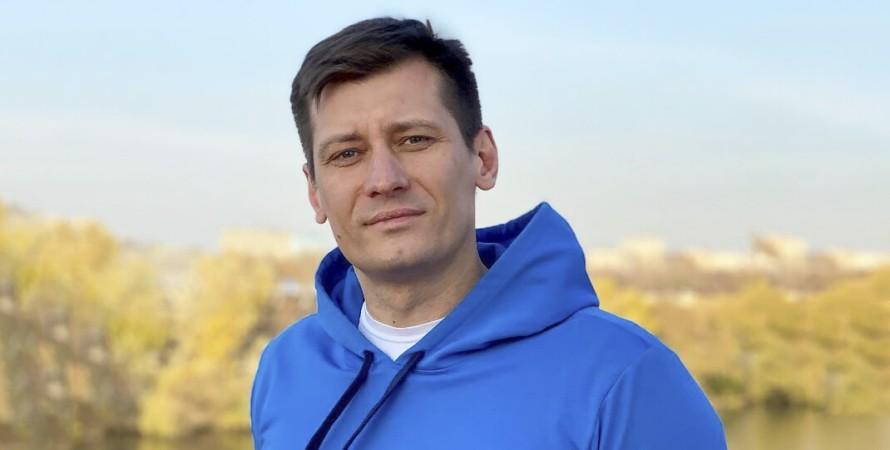 Дмитро Гудков, гудків, опозиціонер, втік в Україну, росія, Україна, рф, опозиція, київ, кремль, гудків втік
